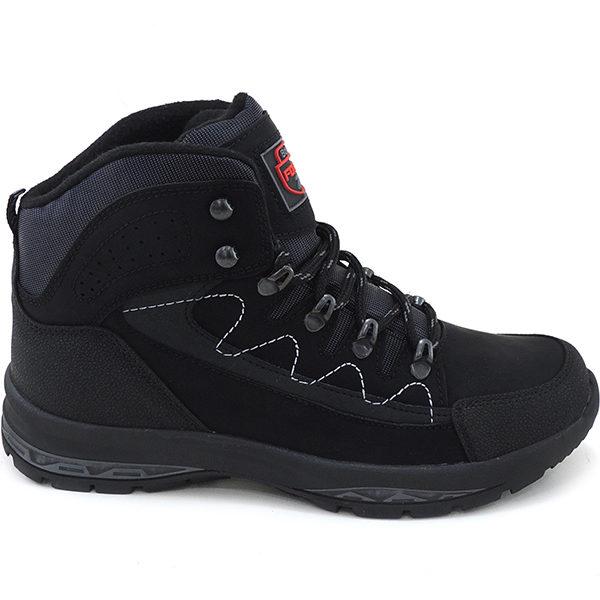 Muške cipele - Froza Crne - jesen/zima
