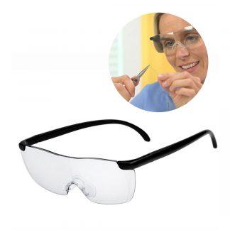 Big Vision - Naočare za povećavanje objekata
