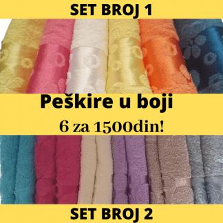 Set peškira u boji - 6 za 1500din!