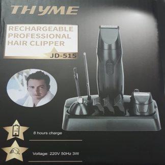 THYME JD-515Bežicni trimer