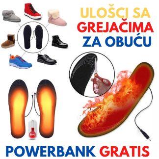 Ulošci sa grejačima za obuću