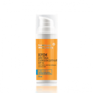 Krema za lice za zaštitu od sunca SPF 50